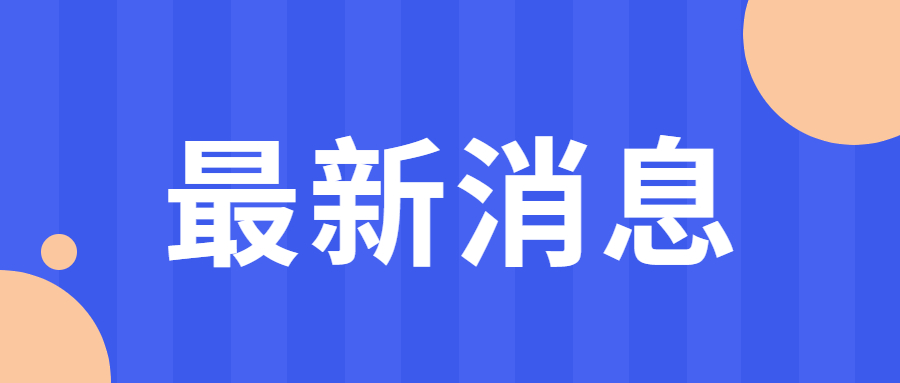 四川专升本语文中国文学常识知识点